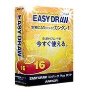 EASY DRAW Ver.16 コンバータPlusパック [Windowsソフト]