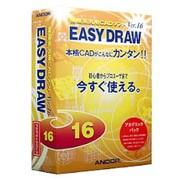 EASY DRAW Ver.16 アカデミックパック [Windowsソフト]