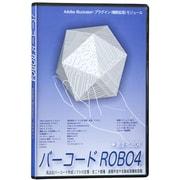 バーコードROBO4 (v4.4) Windows版 [Windows]