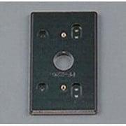 PF226B [樹脂絶縁台 角形・黒色(屋外用) 高130]