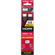 VX-HD110ES [HDMIケーブル 1.0m ハイスピード イーサネット対応 3D映像対応]