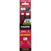 VX-HD310ES [HDMI-ミニHDMIケーブル 1.0m ハイスピード イーサネット対応 3D映像対応]