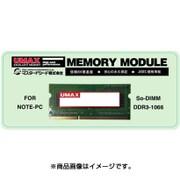 Castor SoDDR3-2G-1066 [So-DIMMモジュール 2GB DDR3-1]