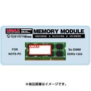 Castor SoDDR3-2G-1333 So-DIMM 2GB DDR3-1