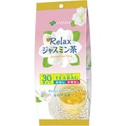 Relax ジャスミン茶 ティーバッグ [30パック]