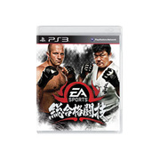EA SPORTS 総合格闘技 [PS3ソフト]