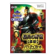 信長の野望・革新 with パワーアップキット (コーエーテクモ the Best) [Wiiソフト]