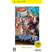英雄伝説 空の軌跡 the 3rd (PSP the best) [PSPソフト]