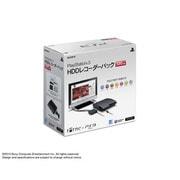 プレイステーション3 HDDレコーダーパック 320GB チャコール・ブラック CEJH-10013