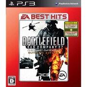 バトルフィールド バッドカンパニー2 アルティメットエディション (EA BEST HITS) [PS3ソフト]