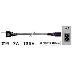 CN-325B [電源コード]