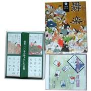 小倉百人一首CD付き「舞楽」