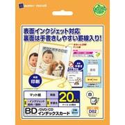 D02 [BD/DVD/CD インデックスカード]