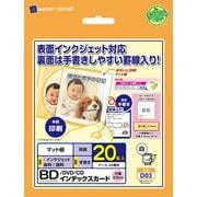 D03 [BD/DVD/CD インデックスカード]