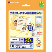 D04 [BD/DVD/CD インデックスカード]