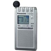 RF-ND180RA-S [FM-AM 2バンドレシーバーラジオ]