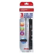 ANS-P024 [PS3用USB拡張ユニット(メモリースロット付)]
