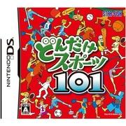 どんだけスポーツ101 [DSソフト]