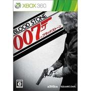 007/ブラッドストーン [Xbox360ソフト]