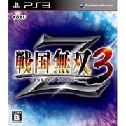戦国無双3 Z [PS3ソフト]