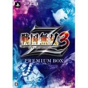 戦国無双3 Z プレミアムBOX [PS3ソフト]