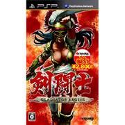 剣闘士 グラディエータービギンズ ACQUIRE the Best [PSPソフト]