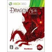 Dragon Age:Origins(ドラゴンエイジ:オリジンズ) [Xbox360ソフト]