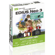 EDIUS Neo 3 with FIRECODER Blu 標準パッケージ(NEO3-FCB-J) [Windowsソフト]