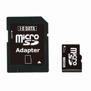 SDMC-V2G/A [microSDカード 2GB 変換アダプター付き]