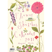 Flower Sketches [2011年カレンダー]