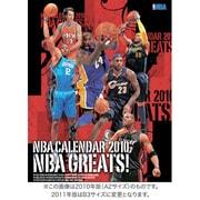 NBAバスケットボール [2011年カレンダー]