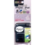 RB9AF02 [SmartAC iPhone3G/3GS・iPod・iPhone4対応 AC充電器 ブラック]