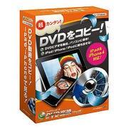 iToolsDVD変換[iPad用] for Win [Windowsソフト]