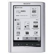 PRS-350 S [Reader Pocket Edition<リーダーポケットエディション> 5型 電子書籍リーダー シルバー]