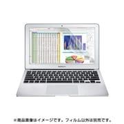 LCD-MB116 [液晶保護反射防止フィルム(Apple MacBook Air 11インチ用)]