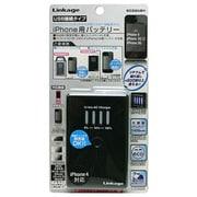 ACLK-41BIP [iPhone用 ACリチウム充電器 1400mAh 残量表示付 USB接続タイプ]