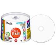 DR-C12WSY50BN [録画用DVD-R 120分 1-16倍速 CPRM対応 ワイドタイプ プリンタブル白 スピンドルケース 50枚]
