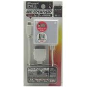 ACI-01WH [ACチャージャー iPhone/iPod・WiFiルーター対応]