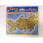 NEW   大きな日本地図パズル [日本地図シリーズ]