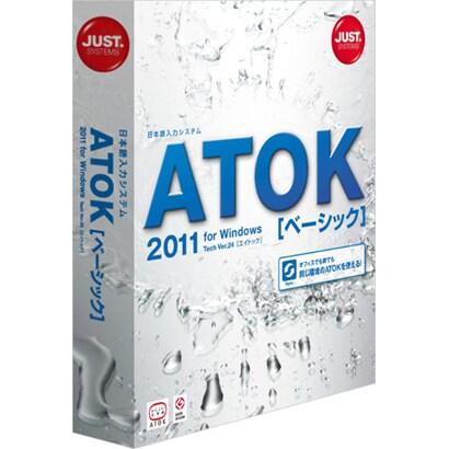 ATOK 2011 for Windows [ベーシック] 通常版 [Windowsソフト]