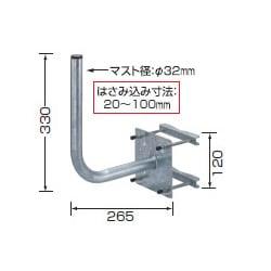 BK-32ZR [ベランダ格子手すり用金具 RoHS対応]