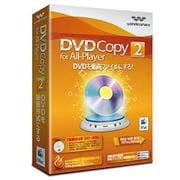 DVD Copy for All-Player 2 Mac [Mac]