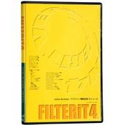 FILTERiT4 (v4.4) Macintosh版 [Macソフト]