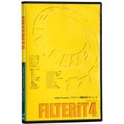 FILTERiT4 (v4.4) Windows版 [Windowsソフト]