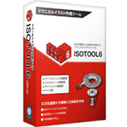 ISOTOOL6 [Windows]