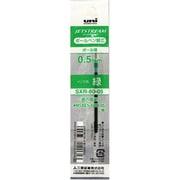 SXR-80-05 [SXR8005.6 JETSTREAM(ジェットストリーム) ボールペン替芯 0.5mm 緑 1本]