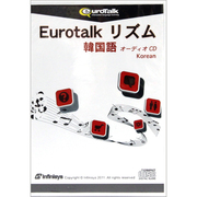 Eurotalk リズム 韓国語(オーディオCD) [オーディオCD]