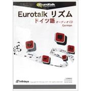 Eurotalk リズム ドイツ語 [オーディオCD]