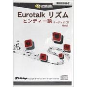 Eurotalk リズム ヒンディー語 [オーディオCD]