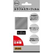 RT-N6MF/S [第6世代iPod nano用カラフルミラーフィルム シルバー]